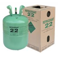 China R22 refrigerant gas 99.9% purity, 30LB/50LB on sale