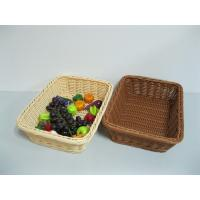 Quality Square Poly Healthy Gift Basket for bakery shope or displaying shelf , graceful wholesale