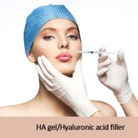 China facial beauty hyaluronic acid cosmetic injectionhyaluronic acid & knee injection dermal filler for cosmetic surgery on sale