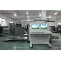 Buy cheap ABNM-100100 X-ray baggage scanner / luggage sreening machine from wholesalers