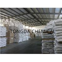 China High Purity CMC Natural Thickening Agents Safety Food Stabilizer For Jelly Foods on sale
