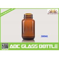 Cheap Free Sample 300ML Custom Small Tablet Amber Glass  Bottle for sale