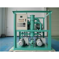 China HY Series Motor Oil Recycling Machine on sale