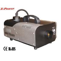 Quality Commercial Stage Fog Machine 900W CE/ROHS Approved Portable Fog Machine For TV Studios   X-06 wholesale
