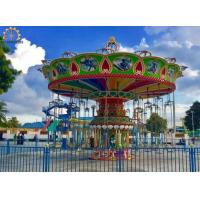 Quality Attractive Flying Chair Ride , FPR And Steel Amusement Park Swing Ride wholesale
