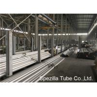 Quality Nickel Alloy 200 Seamless Copper Tube UNS N02200 With High Electrical Conductivity wholesale