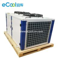 Quality Simple Structure Freezer Condensing Unit Easy For Installation And Maintenance wholesale
