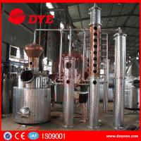 Quality 3mm Thickness Alcohol Distiller Tower Adjustable Dephlegmator Temperature wholesale