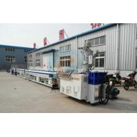 Quality Twin Screw Pvc Pipe Production Line Plastic Pipe Making Machine Long Service Life wholesale