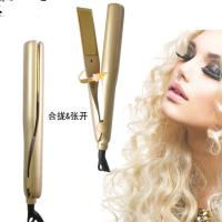 China Meraif wholesale Hair curling flat iron gold plate ceramic tourmaline flat & wave professional hair straightener 2 in 1 on sale