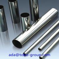 Quality UNS32750 Alloy 32750 Duplex Stainless Steel Pipe OD3 - 200mm WT0.5 - 12 mm wholesale