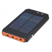China solar energy system cell phone charger on sale