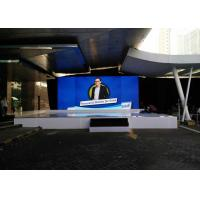 Buy cheap Colorful HD Indoor Stage Background LED Display Giant Pixel 3.9mm 4.9mm 6.944mm product
