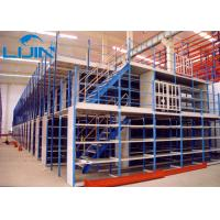 Buy cheap 22FT / 6.5M Height Industrial Warehouse Shelving With Mezzanine Floor Racking product