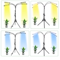 China VEG 40W LED Plant Grow Light Full Spectrum With Tripod Stand on sale