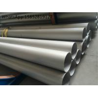 Buy cheap DIN 1.4541 or TP321 ASTM A312 Welded Stainless Steel Pipe and Tube with SRL , DRL product
