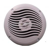 Buy cheap 5 inch 2 way 15w PP cone full range waterproof marine speaker from wholesalers