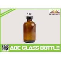Quality Wholesale 4OZ  Cosmetic Boston Round Brown Glass Bottle wholesale