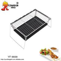 China Foldable Charcoal Barbecue Grill on sale