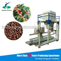 Quality big size coffee bean bag filling bagging machine wholesale