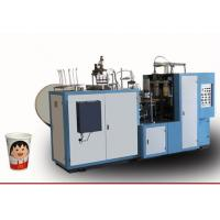 Quality Single / Double PE Coated Tea Cup Making Machine For Hot Drinks wholesale