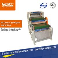 Quality Belt Conveyor Iron Ore Electro Magnetic Separator Machine Uninterrupted Duty wholesale