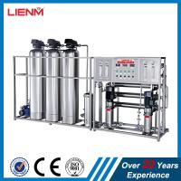 Quality 5000 gpd 10000 gpd ro water treatment softener system for drinking water juice cosmetic pharmaceutical wholesale