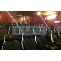 Quality Popular Great 4D movie theaters with 45 cinema seats , cinema 4d system requirements with perfect fusion effect wholesale