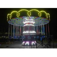 Quality Adjustable Speed Flying Chair Ride With Lift Swing And Rotation Function wholesale
