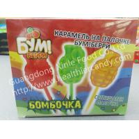 Cheap Ice Cream Lollipop Glow Stick Lovely Shape Assorted Flavour Children's Best Love for sale