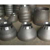 Quality Concentric Reducer wholesale