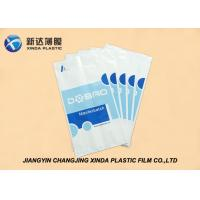 Quality Form Fill Sealing FFS Plastic Packaging film Storage Bags With Customized Logo wholesale