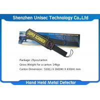Buy cheap Lightweight Security Check Hand Held Metal Detector HHMD Used In Prison , Court from wholesalers