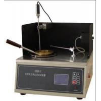 Quality Open Cup Flash Point Tester wholesale