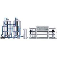 Quality Stainless Steel Luxurious Pure Water Equipment (1-5T-H) wholesale