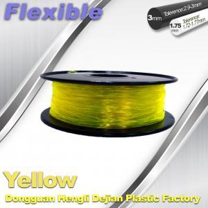 Cheap High Elasticity Yellow Flexible 3D Printer Filament 1.75 / 3.0 mm for sale