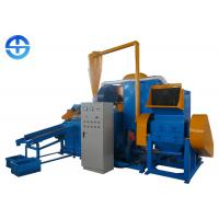 Quality 380V Copper Cable Recycling Machine Copper Shredding Machine Environmental wholesale