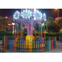 Quality FRP Material Kids Spinning Chair Ride , Mini Rotary Chair Swing Ride wholesale