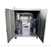 Quality Most efficiency insulating oil purification unit, transformer oil maintenance equipment wholesale