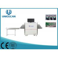 Quality High Penetration X Ray Baggage Scanner SF5335 Small Size For Parcel  / Hotel wholesale
