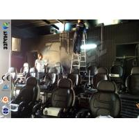 Quality Good Patented Design 5D Movie Theater With 6 Effects Genuine Black Leather Chair wholesale