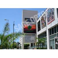 Quality High Definition Outdoor Led Video Wall Display Advertising Board P5 5mm wholesale