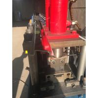 Buy cheap FS-TOP AND BOTTOM 1IN ISO Cold Roll Forming Machine 5.5kw Servo Motor by Gear Box product