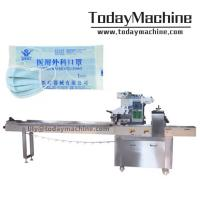 Quality New Product Automatic Medical Surgical Mask Packing Machine Manufacturer wholesale