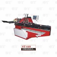 ST440 Saddle Stitching Machine