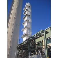 Quality ASP Air separation nitrogen generation unit papermaking industry wholesale