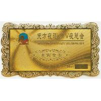 Buy cheap gold metal membership card from wholesalers