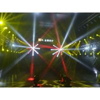 Quality Noiseless Wireless Dj Lights , Remote Control Wireless Led LightsWith 8 Channel wholesale