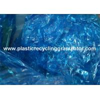 China Polypropylene Waste Plastic Recycling Granulator Production Line for Film Recycling on sale