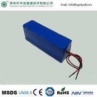 Quality Rechargeable 12VoltSolar Energy Battery LED 25Ah ForHomes wholesale